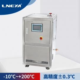 lneya高低温循环一体机SUNDI-225