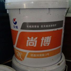 长城 尚博通用锂基润滑脂15公斤单批 1号2号3号