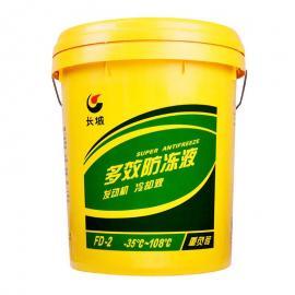 �L城 汽�防�鲆� 乙二醇 -35℃冷�s液 9KG FD-2