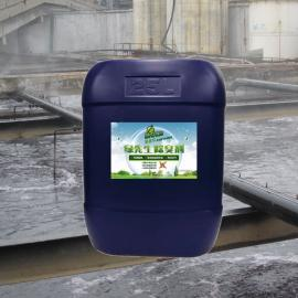 绿先生污水处理厂除臭剂多功能