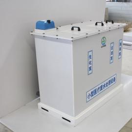 山水环保 牙科诊所污水处理一体化设备 小型医疗废水处理设备安装使用说明 SKYW-100