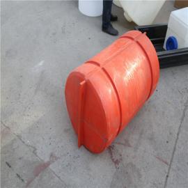 环海 橙色醒目拦污浮筒 塑料浮漂 现大量销售 56