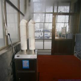 米孚科技 立式超声波人员消毒机 疫情防控及时安全 MF-C2