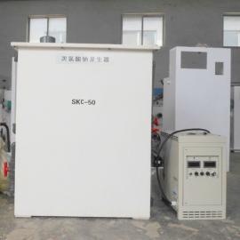 山水�h保 次氯酸�c�l生器工作原理 次氯酸�c投加器�Y���D 次氯酸�c消毒�� SKCL-50