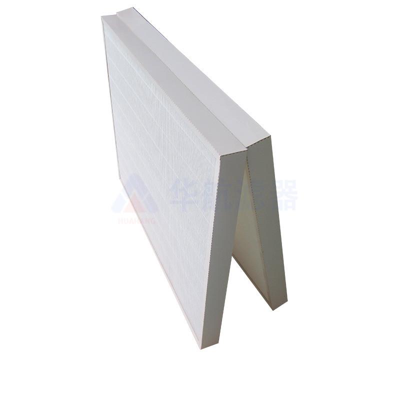 HHLQQ 初中高效空气过滤器 板框空气滤芯 板框滤芯 定制