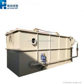 格润诺斯 溶气气浮机 屠宰类 食品类 工业类废水预处理设备 q235 GKPF-3