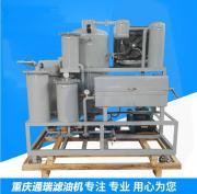 通瑞板框式多功能滤油机、复合式真空滤油机ZJD-K-10