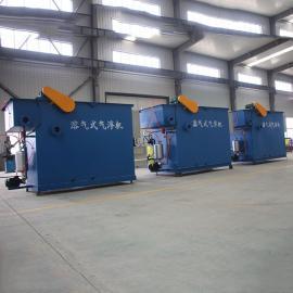 山水环保 污水处理溶气气浮机设备选型 气浮装置高清图片 气浮除油工艺图 SKRQF-05