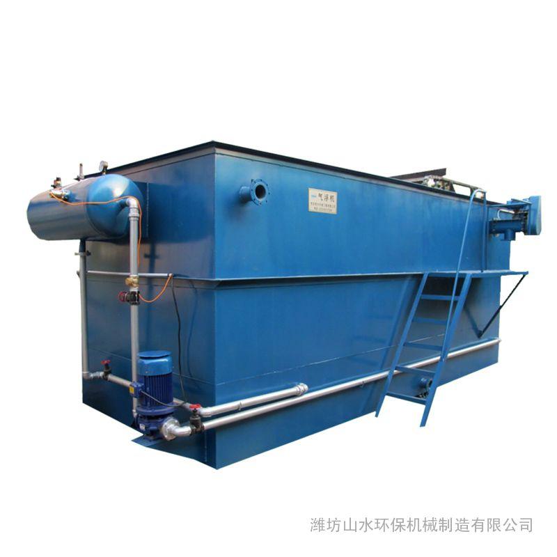 山水环保平流式溶气气浮机工作原理图 气浮机溶气释放器 竖流式气浮装置SKRQF-03