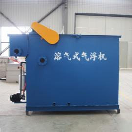 山水环保 平流式溶气气浮机工作原理图 气浮机溶气释放器 竖流式气浮装置 SKRQF-03