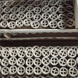 科隆牌陶瓷翻边阶梯环填料耐酸耐碱耐热性能效果好