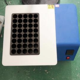 菲跃FY-SM60一体式石墨消解仪