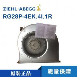 ziehl-abegg施乐百 变频器专用690W 3.0A风机 RG28P-4EK.4I.1R RG28P-4EK.4I.1R