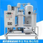 通瑞移动式液压油真空滤油机、润滑油油水分离机ZJD-10