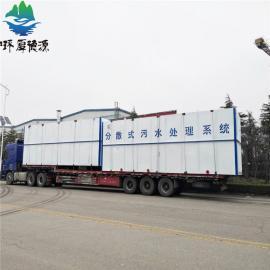 中环厚德源高效隔油池一体化溶气气浮机小型涡凹气浮机污水处理设备HD-CBF