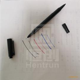 恒创(HENTRUN) 防静电记号笔 防静电笔 HC-H202