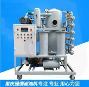 通瑞绝缘油双级真空滤油机、变压器油过滤机ZJA-30