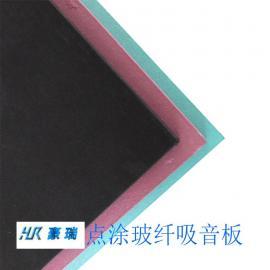 豪瑞 彩色天花板 不�形的吸音板 �r棉玻�w板批�N 602