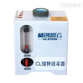 和��智云HS-1��消毒器�S商/�r村�水不用�消毒�O��HC