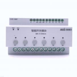 巨川电气JCT.ZM06/16集中照明灯控模块