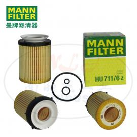 MANN FILTER 曼牌滤清器 油滤HU711/6z