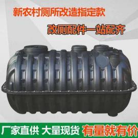 塑料化�S池 膜�喝�格化�S池