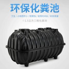 塑料化�S池 �p�Y三格,式��所三格式化�S池 三格化�S池