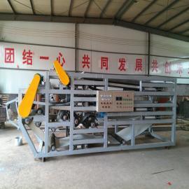 格润诺斯三网带式压滤机 污泥处理设备GLSW