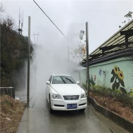 米孚科技 一体化车辆喷雾消毒机 洗消中心消毒必备 MF-CL