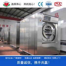 大型洗衣设备洗床单用多大洗衣机洗床单设备 XGQ型