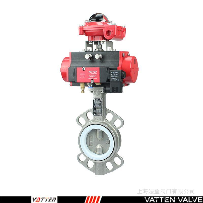 VATTEN 气动膨胀蝶阀 耐磨损气动阀门 过泥浆物料 VT1PDW11A