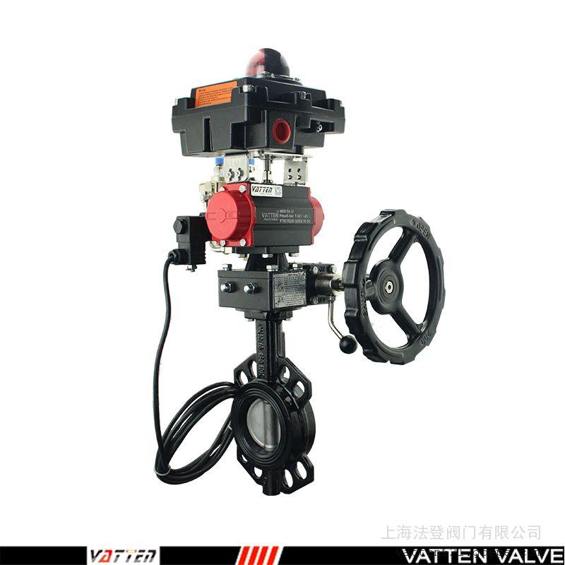 德国VATTENVT1ADW13A气动防爆型对夹蝶阀,不锈钢EPDM气动阀门