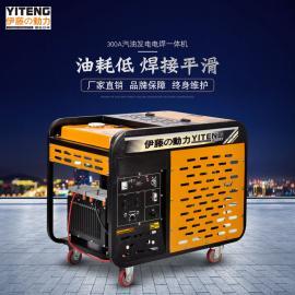 伊藤动力移动式300A柴油发电电焊机YT300EW