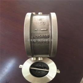 C95800对夹式止回阀欧电C95800-H76W-16CU