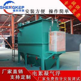 盛科环保装备电絮凝气浮机微电解设备污水处理设备免费指导安装调试Eco