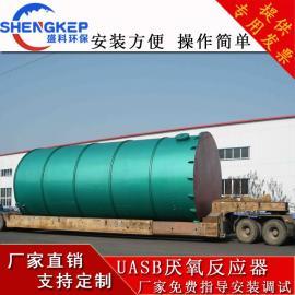 盛科环保 厌氧反应器养殖屠宰食品污水处理设备免费指导安装调试 UASB