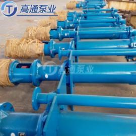 高通泵业渣浆泵150ZJL-A35