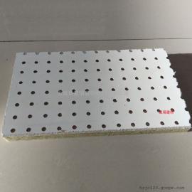 豪瑞 工程吊�吸音板 600*600硅酸�}穿孔吸�材料 1002.3