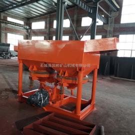 国邦 JT2-2 锯齿波跳汰机 金矿重力选矿设备