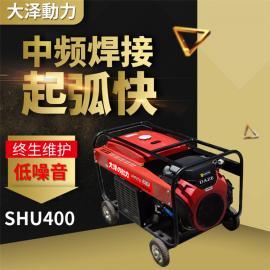 大泽动力移动焊SHU280本田发电电焊机参数280A