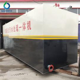 百思特 30吨污水处理设备 化工厂废水处理设备 BEST-MBR系列