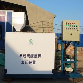 山水环保单过硫酸氢钾投加装置工作原理 农村饮用水消毒加药设备运行方式SKXDJ-300L