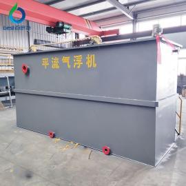百思特生猪屠宰污水处理设备 平流式溶气气浮机BEST