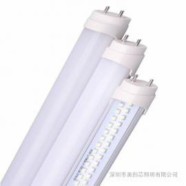 美创-灯王LED紫外线灯 MC-O1-18wMC-LEDO1-18w