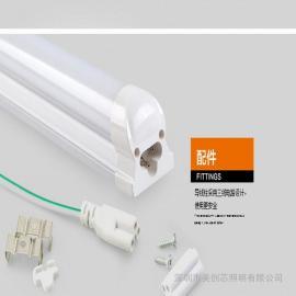 地下室车库用的led雷达灯管MC2010036