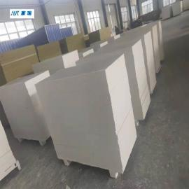 豪瑞玻纤吸音板 防火板 岩棉复合板 玻璃棉复合板602