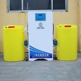 山水环保 二氧化氯发生器药剂abc用量 二氧化氯投加器水消毒设备电子电工 50-500g/H