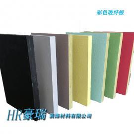 豪瑞 彩色天花板 �影院使用 �r棉玻�w 吸音板 602