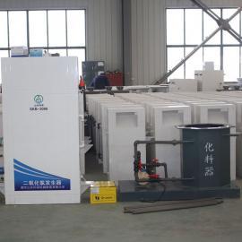 山水环保 电解法二氧化氯发生器用药配量表 化学二氧化氯投加器电子电工 50-500g/H