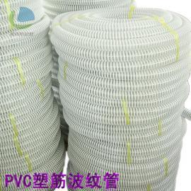 �R克斯 PVC�A筋�管塑筋螺旋增��管PVC吸�m管排水管 LKE720